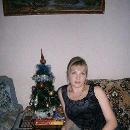Жанна, 42 года, Томск