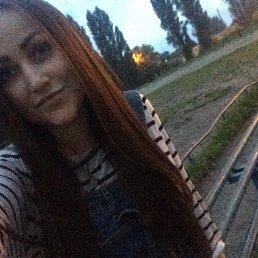 Дарья, 24 года, Маркс