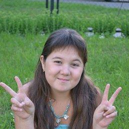 полина, 16 лет, Белгород