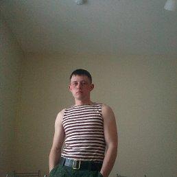 Дмитрий, 30 лет, Яшкино