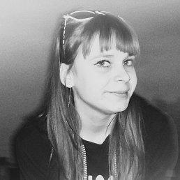 Анастасия, 24 года, Пугачев