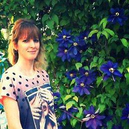 Маша, 30 лет, Никополь