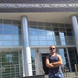 Максим, 29 лет, Могилев-Подольский