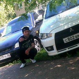 Rasul, 26 лет, Оренбургское