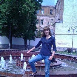 Инна, 42 года, Тульчин