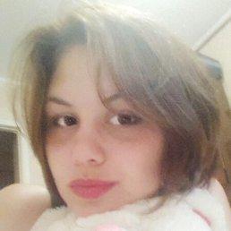 Елена, 29 лет, Терновка