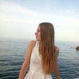 Елизавета, 23 года, Первомайск
