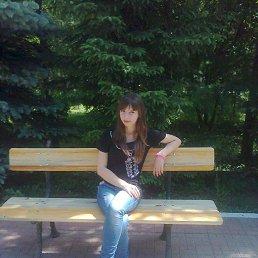Вера, 22 года, Коркино