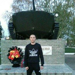 максим, 29 лет, Буинск