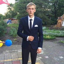 Вадим, 21 год, Москва