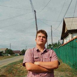 Максим, 21 год, Мраково