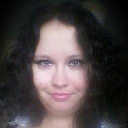 Ольга, 31 год, Первомайский
