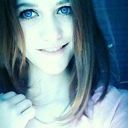 Надя, 22 года, Майма