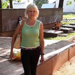 Людмила, 51 год, Ельня