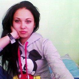 ЕЛЕНА, 27 лет, Горняк