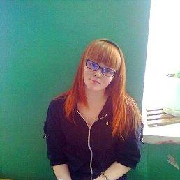 Светлана, 25 лет, Уржум