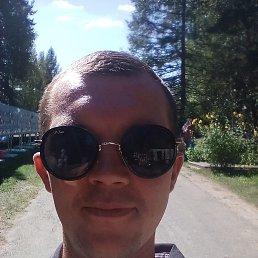 Андрей, 30 лет, Пласт