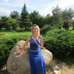 Елена, 50 лет, Кубинка