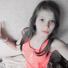 Ема, 22 года, Иршава