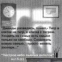 Фото Андрей, Донецк, 52 года - добавлено 24 июля 2016