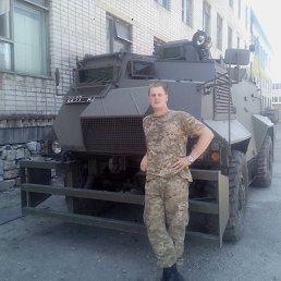 Владимир, 30 лет, Димитров