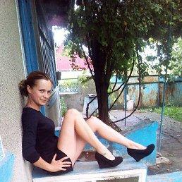 Иннуличка, 28 лет, Татарбунари