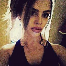 Алина, 21 год, Рудня