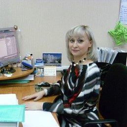 Татьяна, 44 года, Цивильск