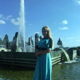 Екатерина, 27 лет, Нижняя Тура