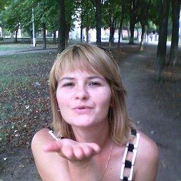 Ирина, 32 года, Курахово