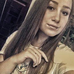 Ульяна, 22 года, Дубна
