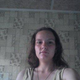Дарина, 21 год, Пенза