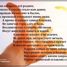 Фото Наталья, Санкт-Петербург, 65 лет - добавлено 29 июня 2016