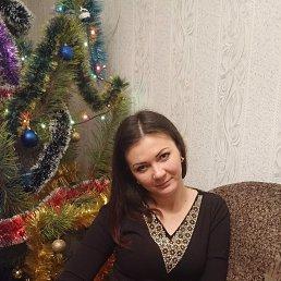 Мария, 29 лет, Полтава