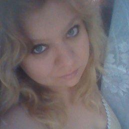 Светлана, 28 лет, Новотроицк