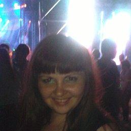 Лилия, 34 года, Алтай