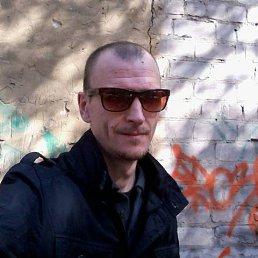 Виталий, , Украинск