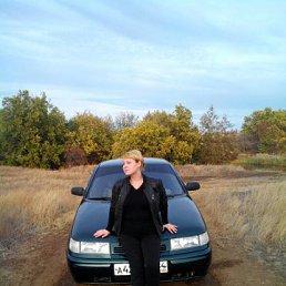 Ксения, 32 года, Котово