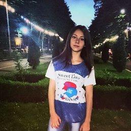Kristi, 17 лет, Ставропольский