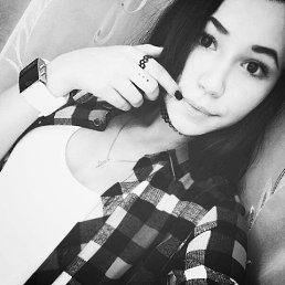 Ксения, 19 лет, Тюмень