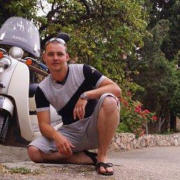 Денис, 29 лет, Желтые Воды