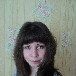 ольга, , Рыбинск