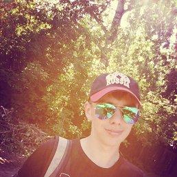 Ruslan, 21 год, Заозерный