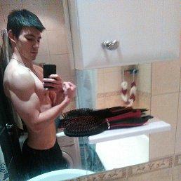Руслан, 24 года, Тверь
