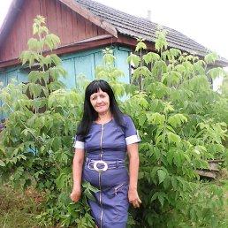 Вера, 48 лет, Чертково