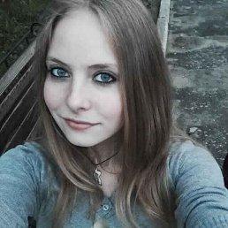 Лиза, 21 год, Панино