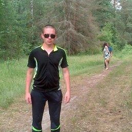 Александр, 29 лет, Вурнары