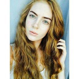 Полина, 17 лет, Ноябрьск