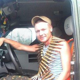 Игорь, 34 года, Острог