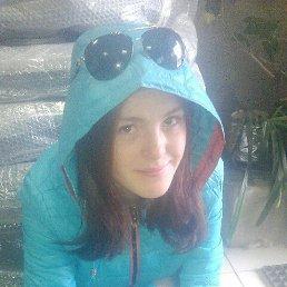 Алина, 23 года, Бологое